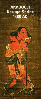 a_akadouji-kasuga-shrine-1488ad.jpg